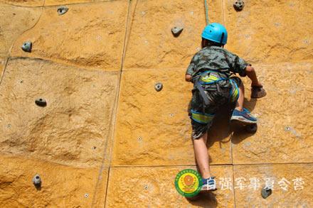 户外攀岩体验